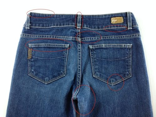 Liana Stretch Jeans Sewalong Day 2 Distressed Example Back